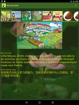 Story Caterpillar screenshot 8