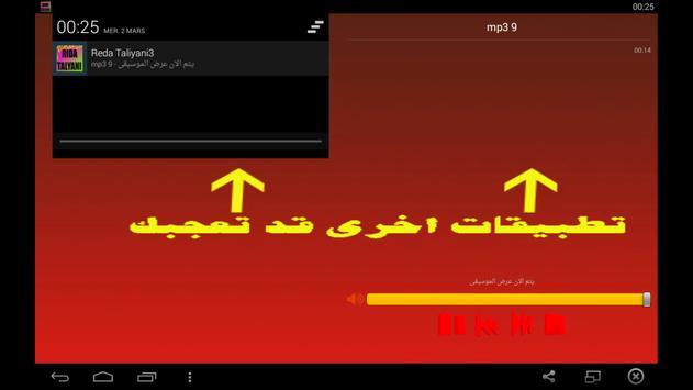 Best Rai Song Ever apk screenshot