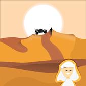 DESERT Monster Truck Freestyle icon