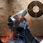 Gun Weapon Simulator 2017 icon