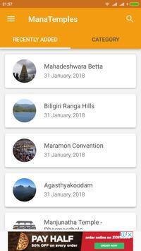 mana temples screenshot 2