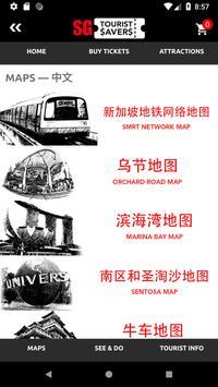 Reddot SG Tourist Savers screenshot 6