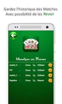 Hez2carta screenshot 3