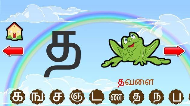 kattral Tamil for kids apk screenshot