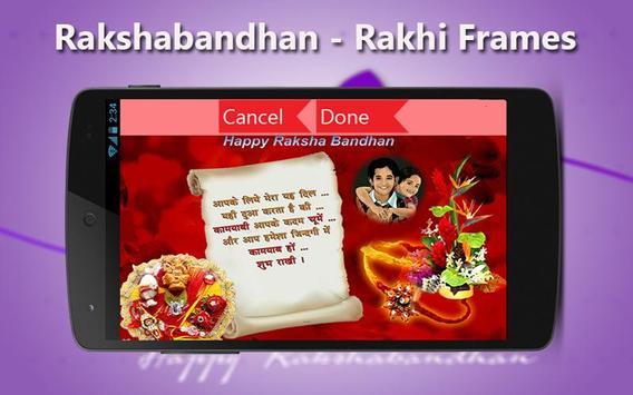 RakshaBandhan - Rakhi Frames poster