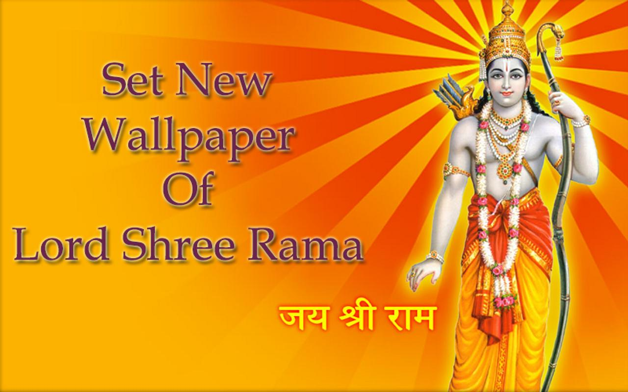 Shree Ram Live Wallpaper For Android Apk Download