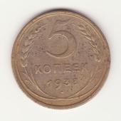 Редкие монеты icon