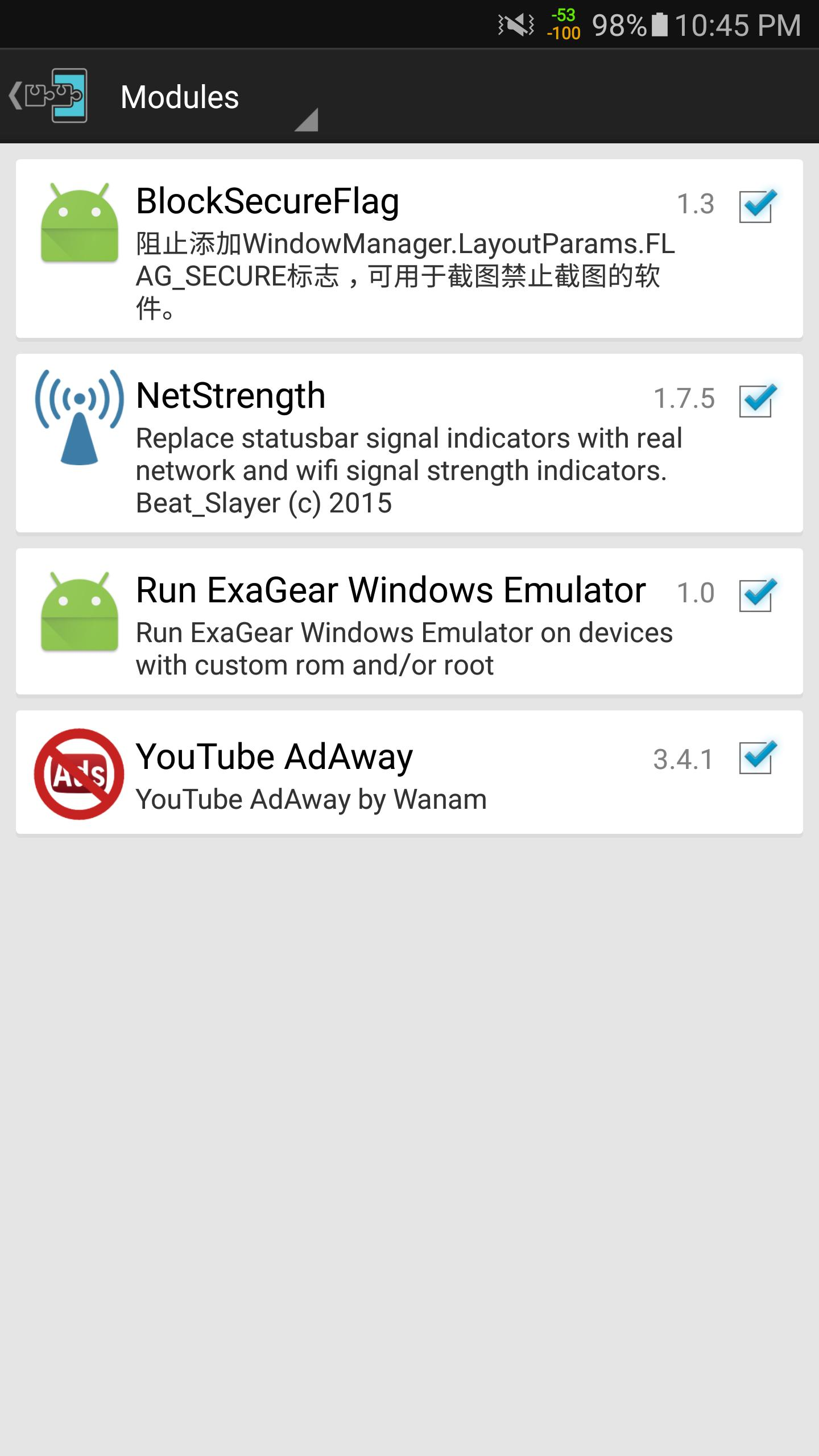 Run ExaGear for Android - APK Download