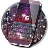 Keyboard 2017 icon