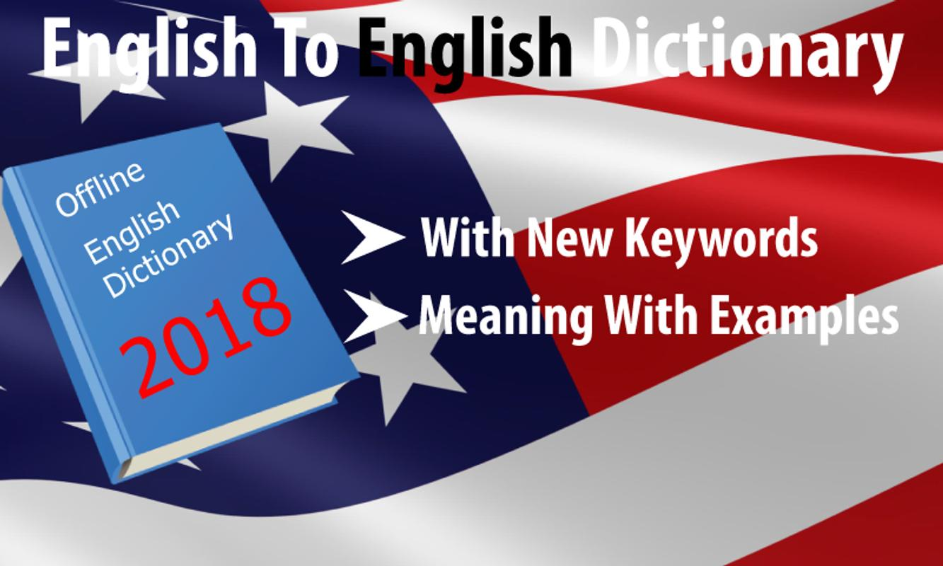 13 best dictionary app for android free download 2014 nerd's.