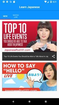 Learn Japanese with JapanesePod101 screenshot 1