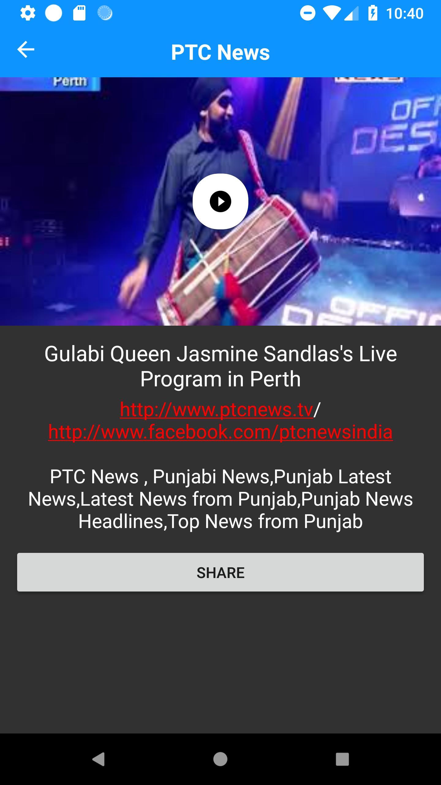 Ptc news tv schedule