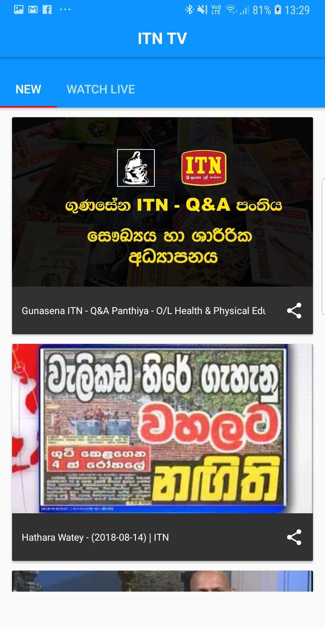ITN TV - Sri Lanka for Android - APK Download