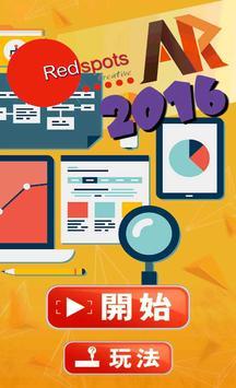 AR2016 poster