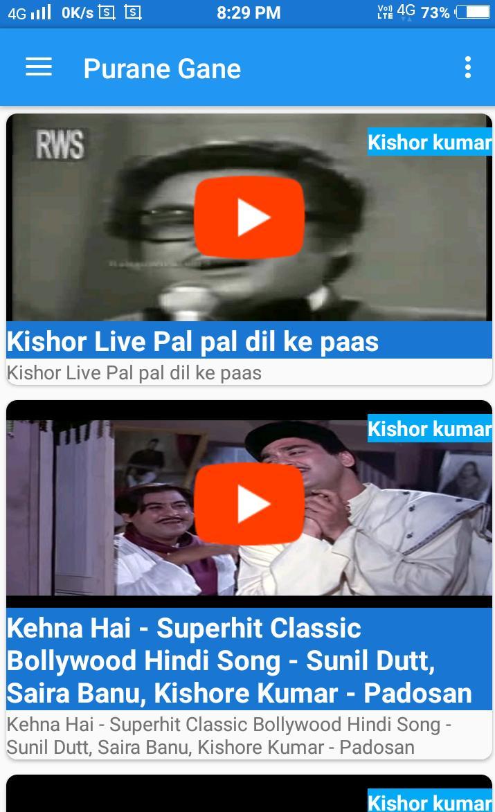 Purane Gane Old Hindi Songs Purane Hindi Gane For Android Apk Download Watch online videos songs only, not for download. purane gane old hindi songs purane