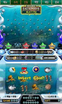 승어 screenshot 1