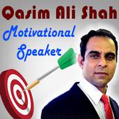 Qasim Ali Shah Motivational Speaker icon