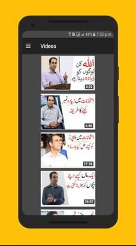 Qasim Ali Shah Motivational Speaker screenshot 7