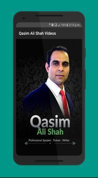Qasim Ali Shah Motivational Speaker screenshot 2
