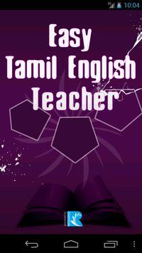 Easy English Teacher poster