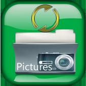 استرجاع الصور المحذوفة 2017 icon