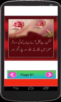 Gamgen Urdu Poetry(UdasShairi) poster