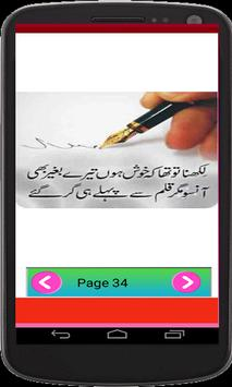 Gamgen Urdu Poetry(UdasShairi) apk screenshot