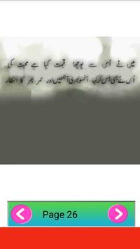 Best Urdu Poetry Collection screenshot 3