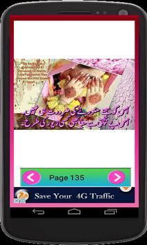 Best Urdu Poetry Collection poster