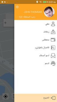 Rehleh Driver screenshot 1