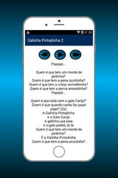 Galinha Pintadinha Musicas 2017 screenshot 2