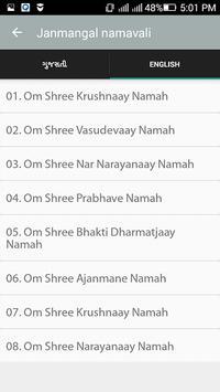 Swaminarayan Counter apk screenshot