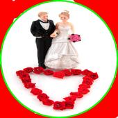 هل سوف تتزوج؟ اعرف موعد زواجك icon