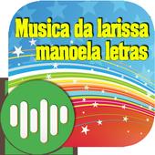 dbe5f39b31ebf Musica Larissa Manoela Letras for Android - APK Download