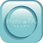 フォトデパ! icon