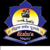 Shahus Garden School icon
