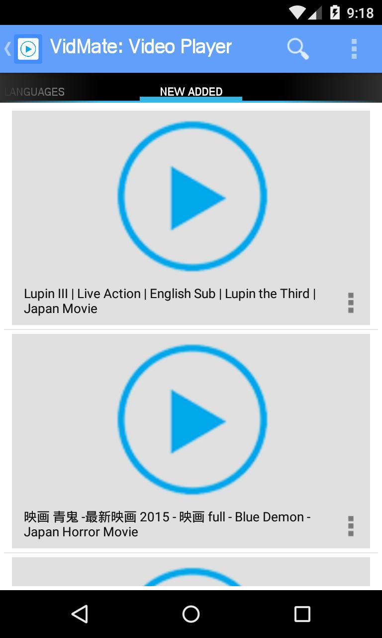 video player android 2.3 free download