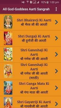 Aarti Sangrah - All God-Goddess screenshot 1