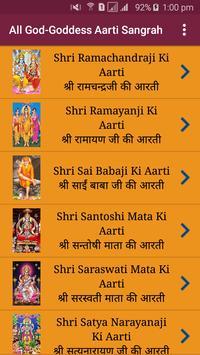 Aarti Sangrah - All God-Goddess screenshot 2