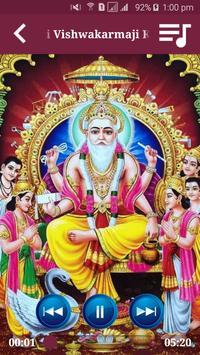 Aarti Sangrah - All God-Goddess screenshot 4
