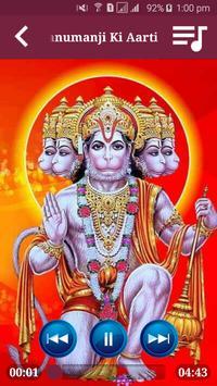 Aarti Sangrah - All God-Goddess screenshot 5