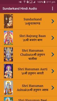 Sundarkand Hindi Lyrics - Audio screenshot 1