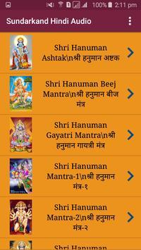 Sundarkand Hindi Lyrics - Audio screenshot 2