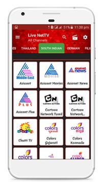 Live Net TV 2018 स्क्रीनशॉट 3