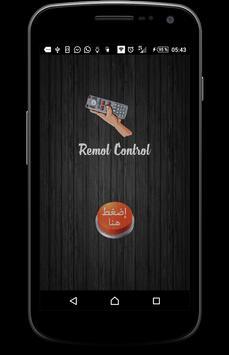 TV Remote Control pro univer apk screenshot