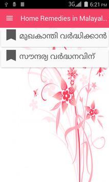 Home Remedies in Malayalam apk screenshot