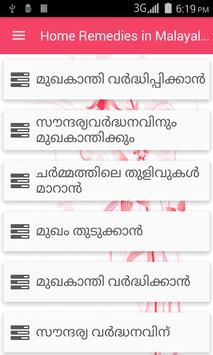 Home Remedies in Malayalam poster