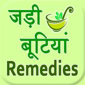 Remedies by Jari Buti icon