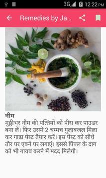 Remedies by Jari Buti apk screenshot