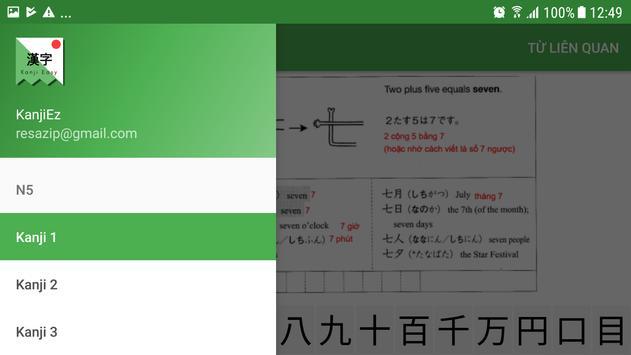 Kanji Easy apk screenshot